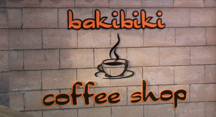 Bakibiki Coffee Shop
